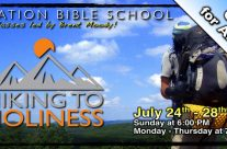 2016 Vacation Bible School with Brent Moody